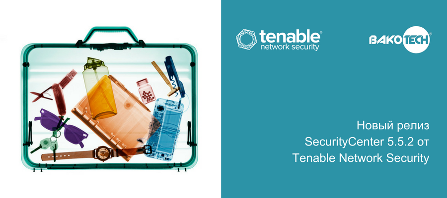 "is international security tenable in our International cybersecurity companies tenable network security plans ""as tenable enters its next phase of growth, our commitment to our customers and."