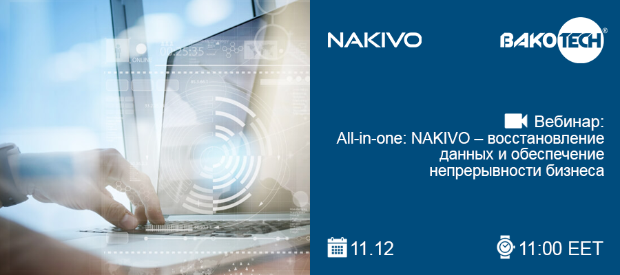 nakivo_all-in-one_webcast_bakotech